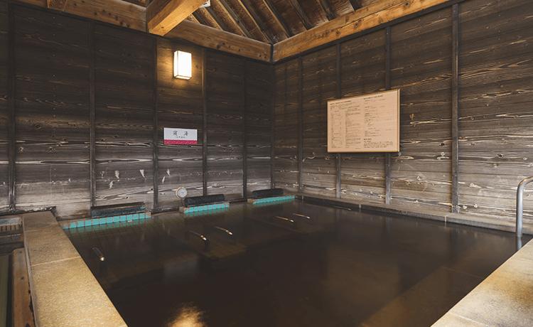 天然温泉寝湯